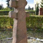 Krzyż pokutny w Rydułtowach