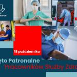 Grafika okolicznościowa z okazji Święta patronalnego służba zdrowia, na zdjęciu kolaż fotografii różnych profesji medycznych oraz okolicznościowy napis