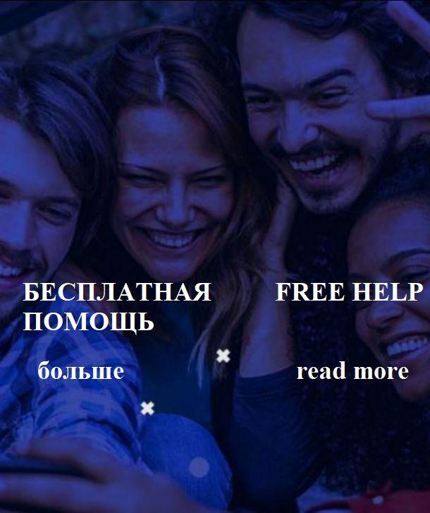 ośrodek wsparcia cudzoziemców