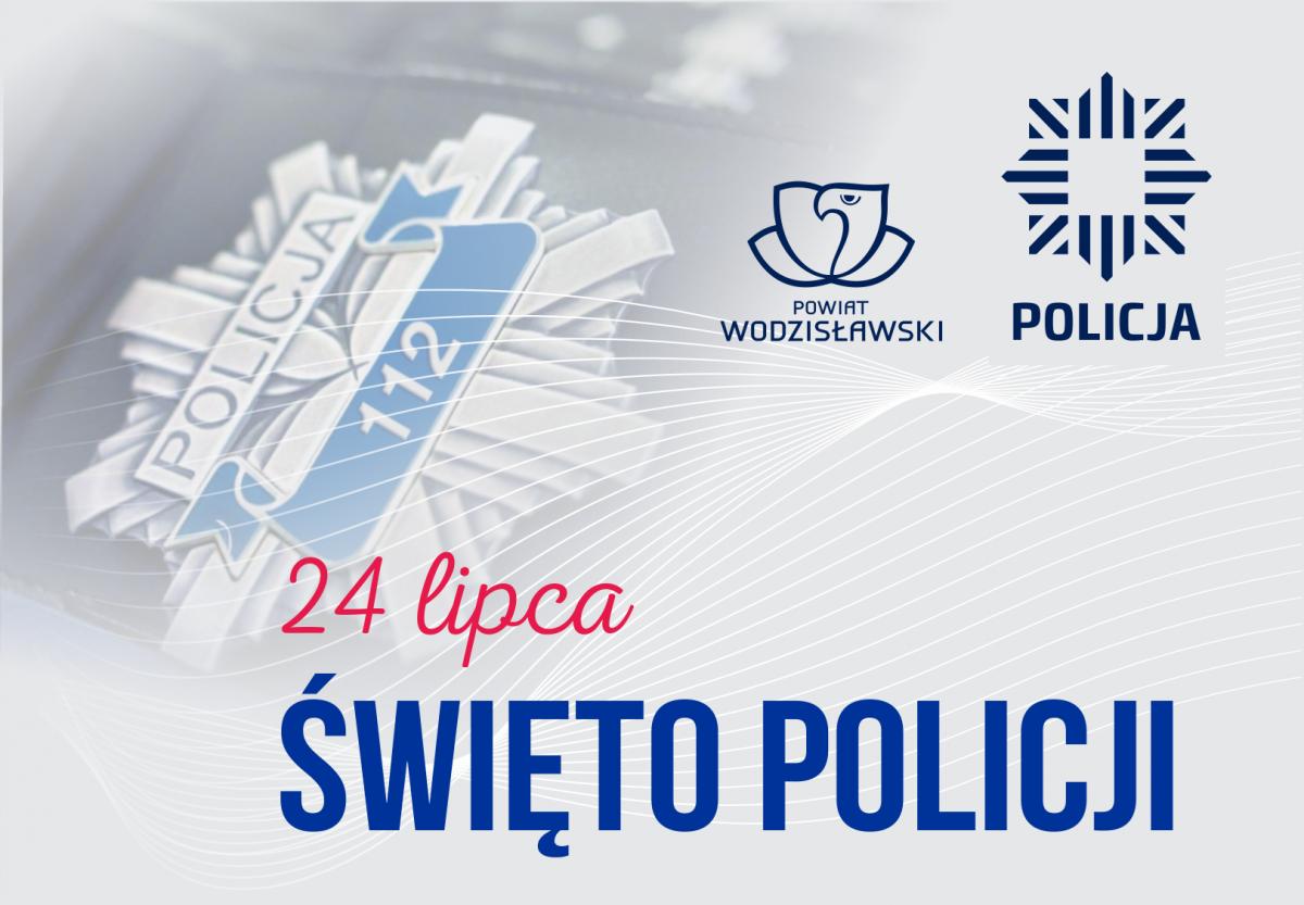 Grafika okolicznościowa z okazji Święta Policji