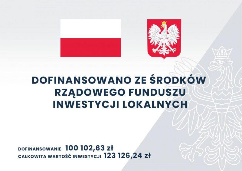 Tablica informacyjna dla inwestycji przy ul. Żeromskiego z wykorzystaniem środków krajowych