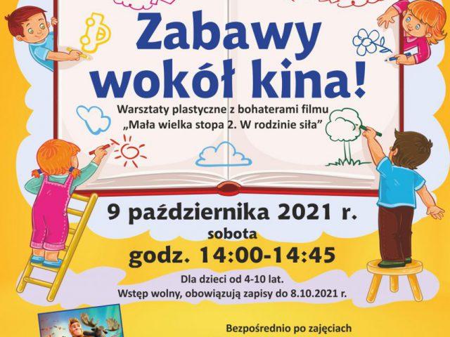 """plakat - """"Zabawy wokół kina"""" w WCK"""