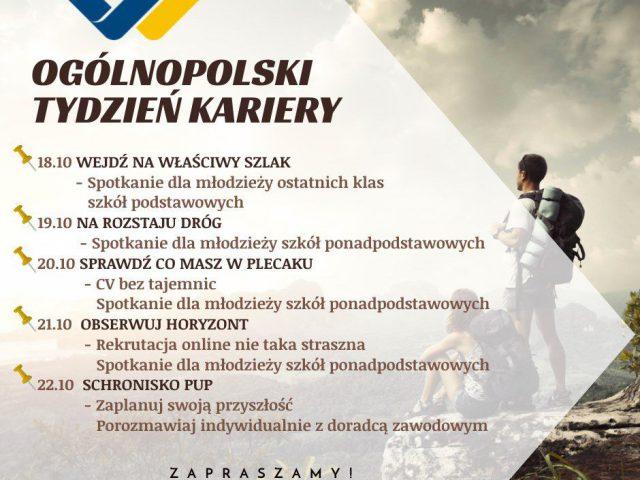 Plakat promujący Ogólnopolski Tydzień Kariery w PUP Wodzisław Śl.; na zdjęciu młodzi ludzie wspinający się w górach, treść plakatu - opis alternatywny w treści posta